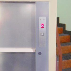 Кухонные лифты в Шымкенте купить